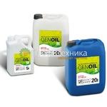 Масло компрессорное синтетическое GENOIL S (20 л)